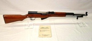 SKS 762 RIFLE - 7.62x39MM CAL - SEMI-AUTO